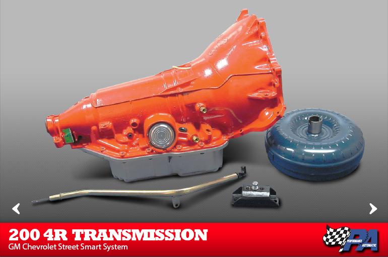 200 4R Street Smart System Transmission
